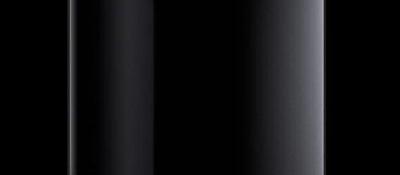 Mac Pro Australian Pricing Announced